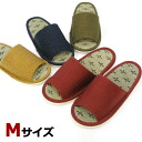 花ゴザ slippers are grass tatami slippers fs3gm M size washable