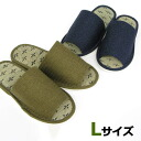 Flowers ゴザスリッパ l not grass tatami mats washable slippers fs3gm