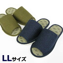 Jumbo size and 花ゴザ slippers are grass fold LL size washable slippers fs3gm