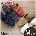 Modern weave pattern Modera slippers quadruped set M size washable slippers