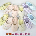 Pretty Babouche type, room shoe pile d5 fs3gm
