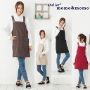 Cute H-ショートワーク apron solid kitchen utensils apron