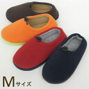 Fleece room shoes M size adjuster or were with slippers fs3gm