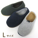 Fleece room shoes L size men's adjustable fs3gm