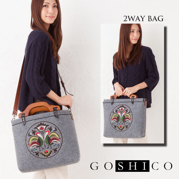 GOSHICO 2WAY�Хå� �ե�����ͺ�ܡ����졼
