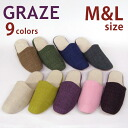 GRAZE grey soft slippers M & L size washable slippers washable static sound