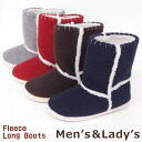 Fleece boots you can hand wash! Had the women's & men's room warm slippers