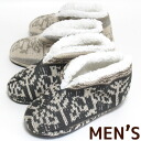 In stock Eagle room boots men's room warm fluffy boa now! fs3gm