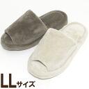 Jumbo size wet pile slippers foam fs3gm