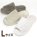 Wet pile slippers L size ★ memory foam fs3gm became bathrobe slippers