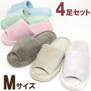 Wet pile slippers M size quadruped set slippers were fitted low backlash