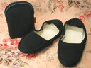 Take your and your father for mobile slippers two fold-type shoe