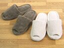 Jumbo size wet pile slippers foam fs3gm