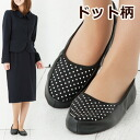 Portable slippers, plain black polka dot L size ( small )