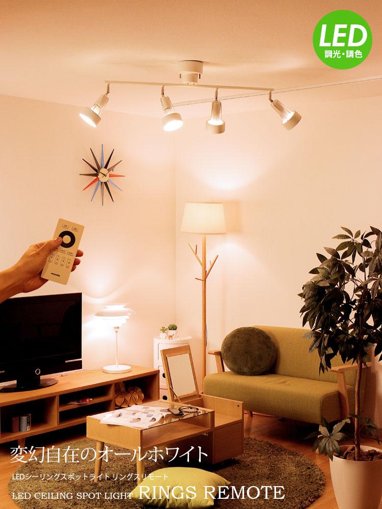 LED������饤�ȡ����ݥåȥ饤�ȡ�RINGS REMOTE(�����⡼��)