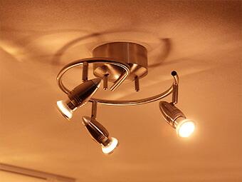 LEDシーリングライト スポットライト TOPGUN(トップガン)