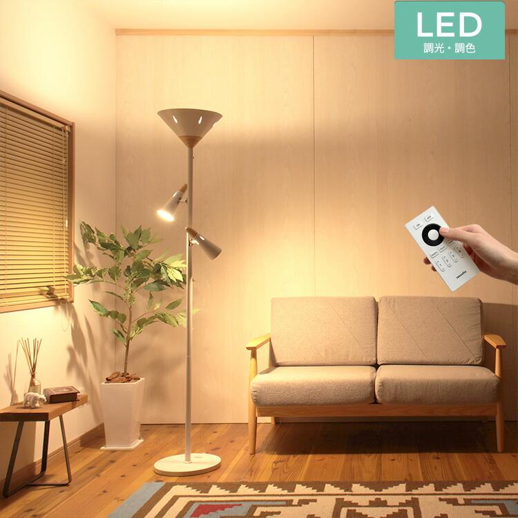 LED フロアーライト シスベックアッパーリモート