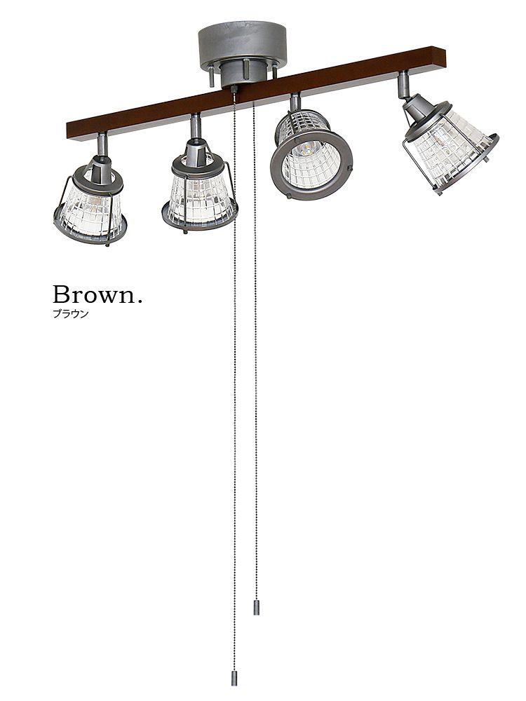 ブラウンのウッドフレームにスチールの枠のガラスシェードです。フランジカバーはシェードと同じスチールで統一。