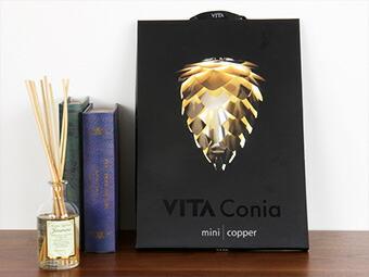 ペンダントライト VITA CONIA mini copper(ヴィータ コニア ミニ コッパー)