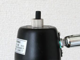 フロアライト アッパーライト OZONE(オゾン)