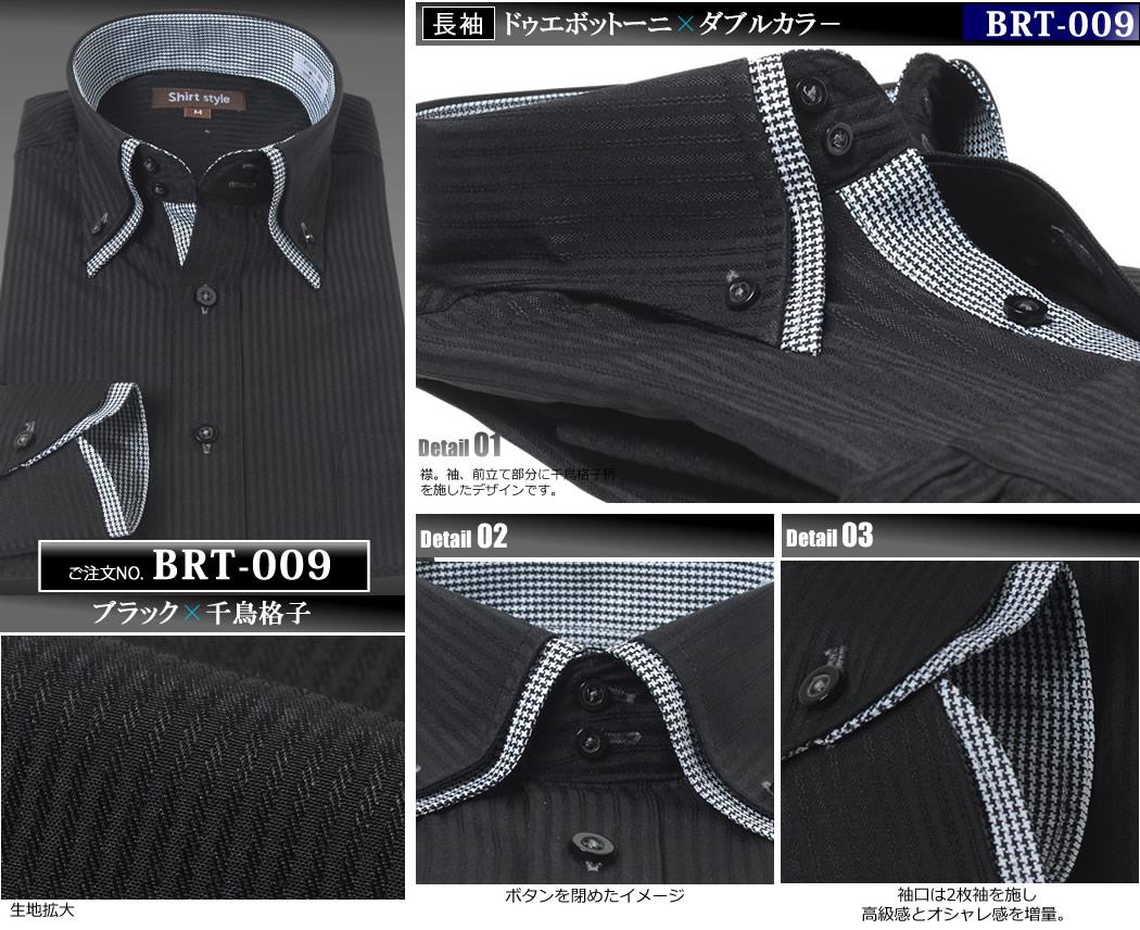BRT-009