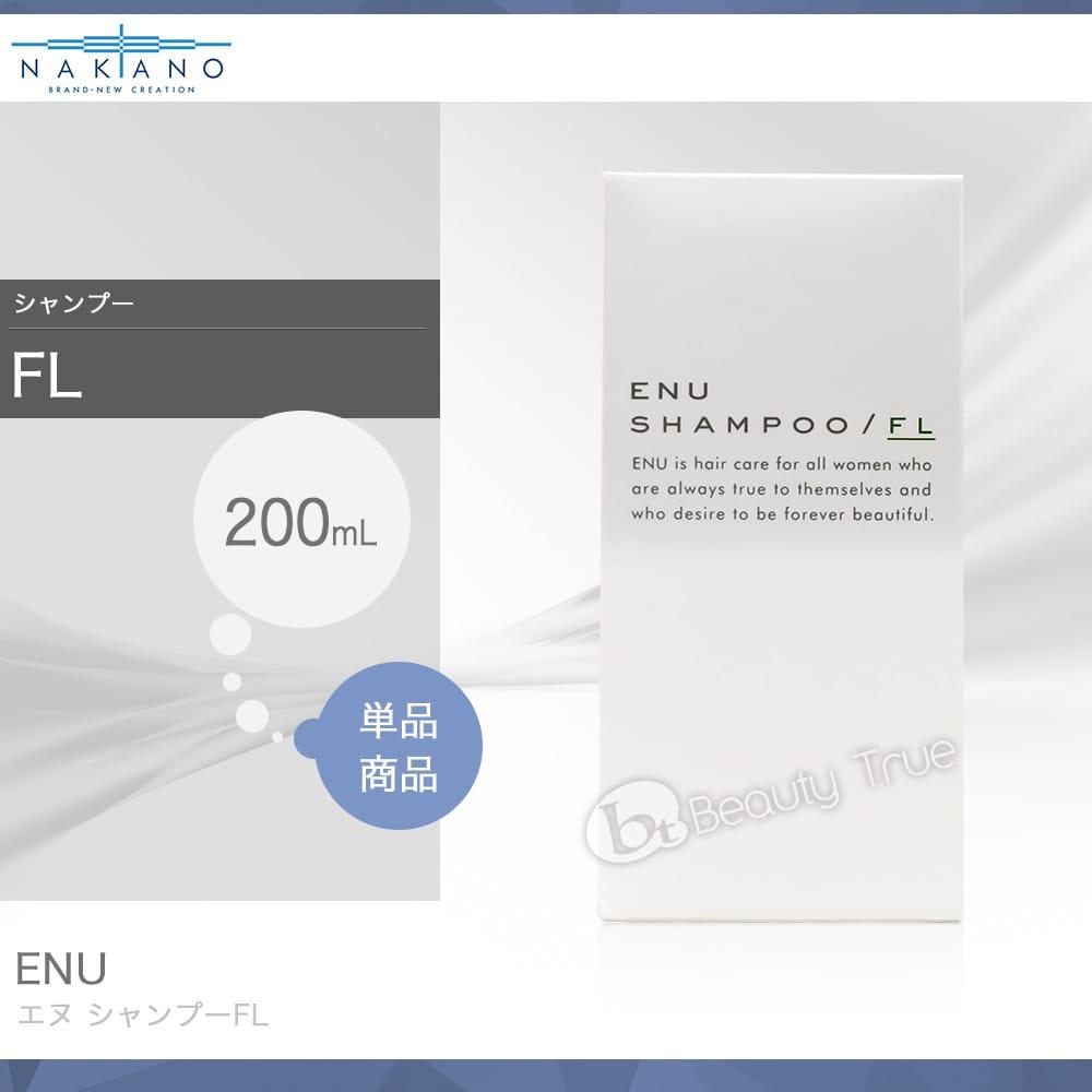 【20%OFF!!】 中野製薬 ENU エヌ シャンプー FL 200ml