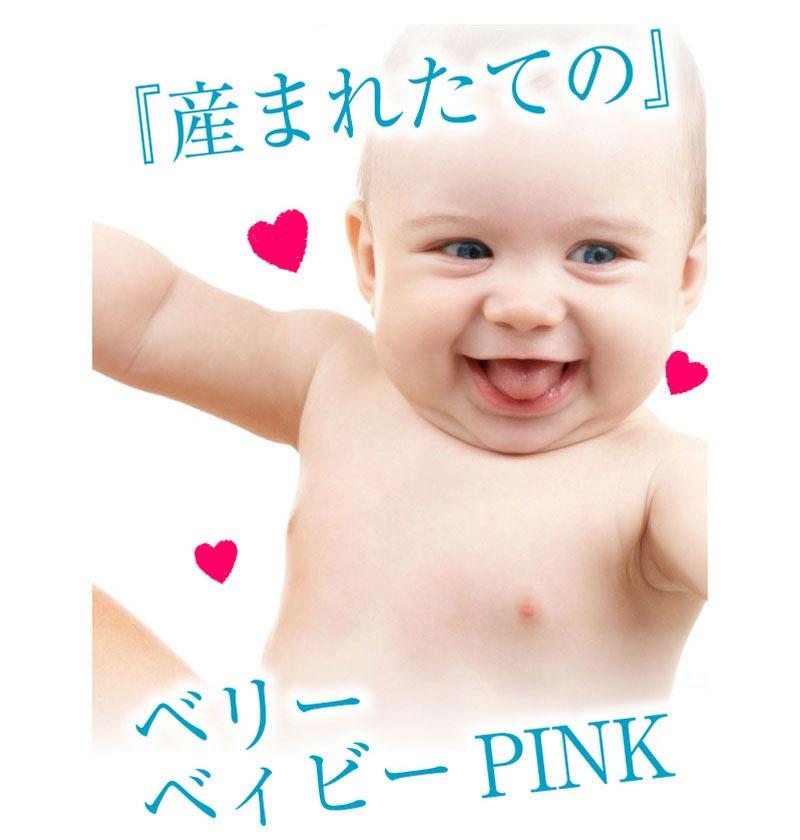 http://image.rakuten.co.jp/beautycreation/cabinet/img008/pinkvirginangel16.jpg