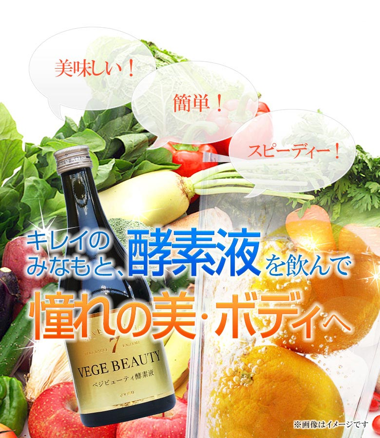 compare the rate of fermentation of apple and carrot juices Study the rates of fermentation of fruit or vegetable juices - download as word doc (doc), pdf file (pdf), text file (txt) or read online.