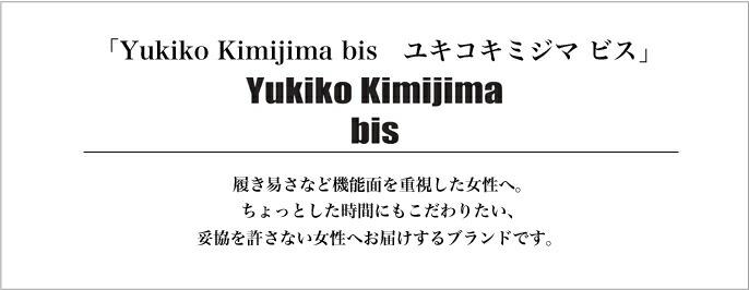 Yukiko Kimijima���業�����ߥ��ޡ��ӥ�