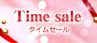 Time sale タイムセール