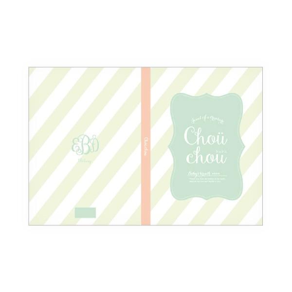 カタログギフト Chou chou(シュシュ)【3100円コース】Baby's breath(かすみ草)