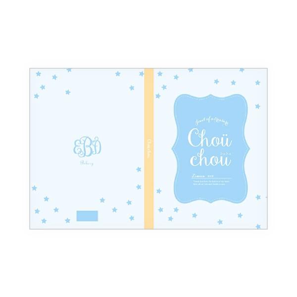 カタログギフト Chou chou(シュシュ)【4100円コース】Linnia(百日草)