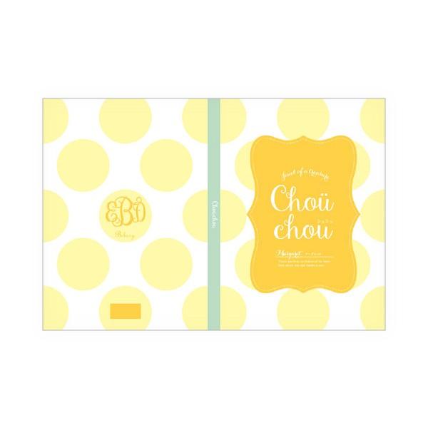 カタログギフト Chou chou(シュシュ)【8600円コース】Margaret(マーガレット)