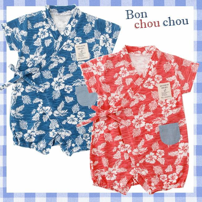 Bon chou chou/></span><span class=