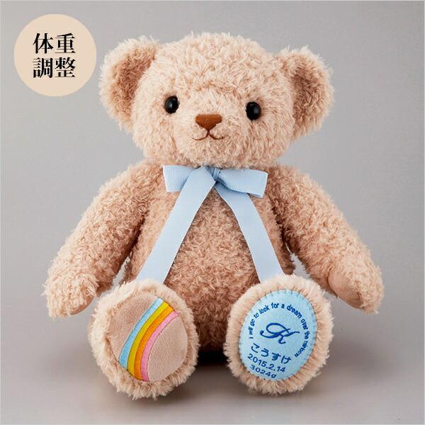 体重ベア 【出産祝い向け】メイティ 男の子ブルーリボン(体重調整なし) 足裏刺繍込み