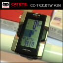 Cateye-CATEYE CC-TR310TW V3N wireless cycle computer cycle meter (bebike)