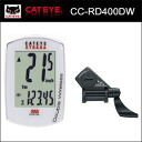 ★ period only 41% ★ CatEye CATEYE CC-RD400DW STRADA WIRELESS (Strada wireless ) double wireless cycle computer (4990173020676) (bebike)