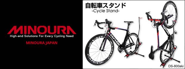 ... 10 【09】自転車 室内 スタンド