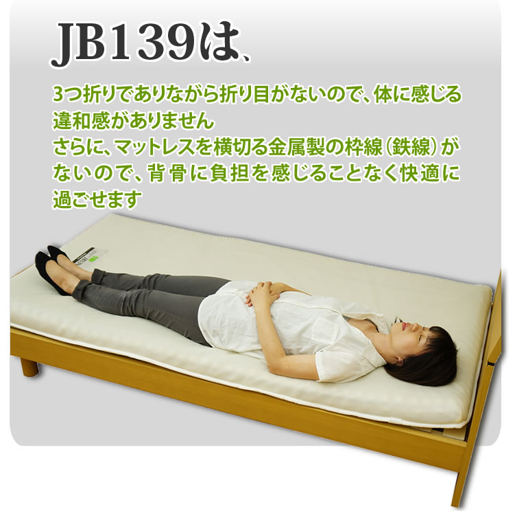 JB139