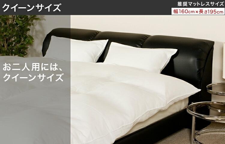 ベッド > ベッド(サイズ ...
