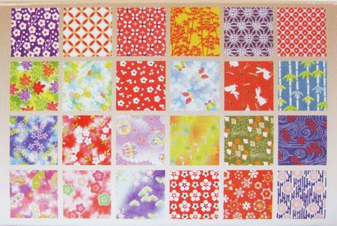 ハート 折り紙 折り紙 和柄 : item.rakuten.co.jp