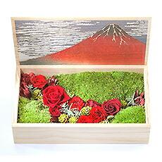 凛W赤富士