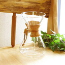 CHEMEX Chemex coffee maker 10 people for