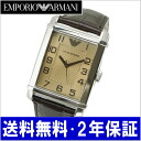 Emporio Armani EMPORIO ARMANI watches men's / Brown letter Board AR0489