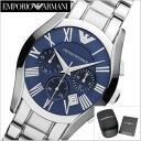 Emporio Armani EMPORIO ARMANI watches Chronograph, mens / Navy letter Board AR1635