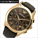 Emporio armani EMPORIO ARMANI watch chronograph men / brown clockface AR1701