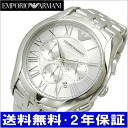 Emporio armani EMPORIO ARMANI watch classical music / chronograph men / silver clockface AR1702