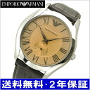 Emporio armani EMPORIO ARMANI watch men / brown clockface AR1704