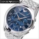 Emporio Armani EMPORIO ARMANI watches AR1787 classic / chronograph men's / Navy Blue Dial Emporio Armani