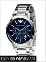 Watch (chronograph / blue clockface) 48%OFF AR2448EMPORIO ARMANI (Emporio armani) for EMPORIO ARMANI (Emporio armani) men